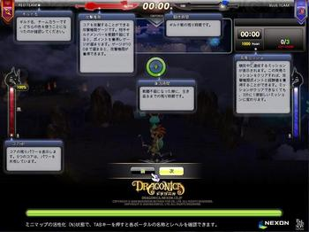 Dragonica10091817000500.jpg