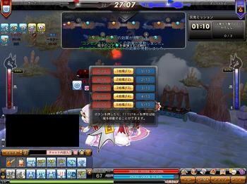Dragonica10091817023713.jpg
