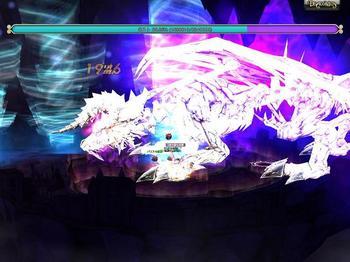 Dragonica10092023524404.jpg