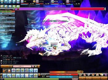 Dragonica10092023533505.jpg