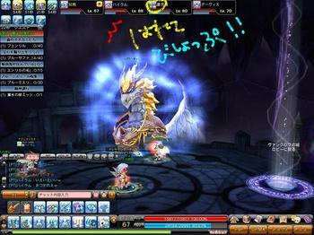 Dragonica10092023552508.jpg