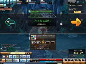 Dragonica10092118592102y.JPG