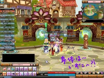 Dragonica10092318022101.jpg