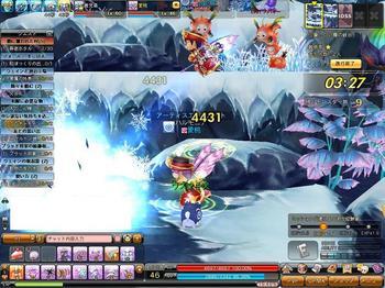 Dragonica10092319143003.jpg