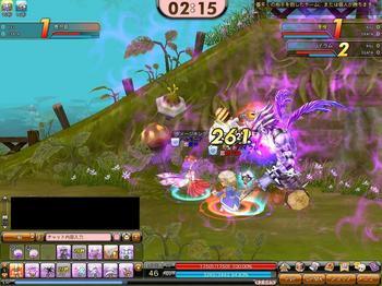 Dragonica10092423501112.jpg