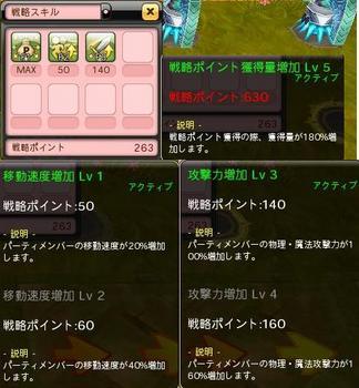 Dragonica10093003231532.jpg