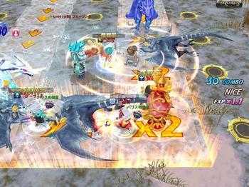 Dragonica10100111501608.jpg