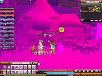 Dragonica10100919013201.jpg
