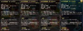 Dragonica10101020532511.jpg