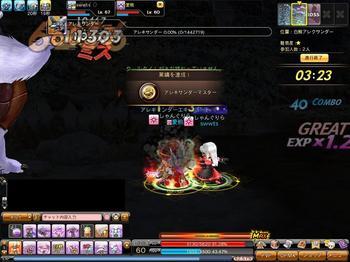 Dragonica10110320125300.jpg