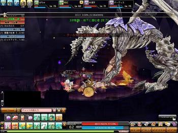Dragonica10111821274416.jpg