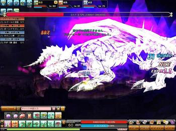 Dragonica10121219291005.jpg