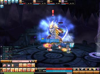 Dragonica11010621462903.jpg