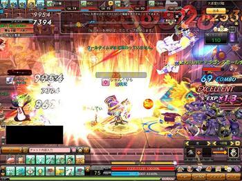 Dragonica11011221584779.jpg