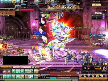 Dragonica11011222003980.jpg
