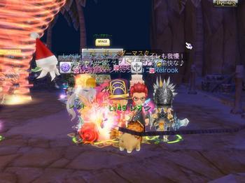 Dragonica11012721354601.jpg