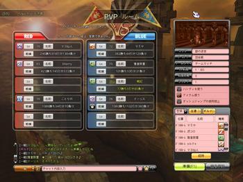 Dragonica11020621413821.jpg