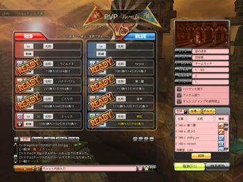 Dragonica11020621301904.jpg