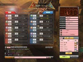 Dragonica11020621514627.jpg