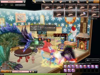 Dragonica11030411540203.jpg