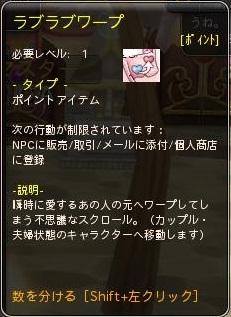 Dragonica_lovewp.jpg